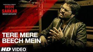 Tere Mere Beech Mein Song | Babul Supriyo | Lal Sarkar