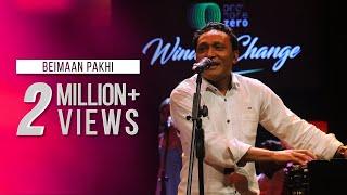BEIMAAN PAKHI - TAPOSH FEAT. MANNAN MOHAMMAD : OMZ WIND OF CHANGE [ S:04 ]