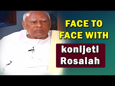 Exclusive Interview With Konijeti Rosaiah || Face to Face || NTV