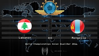 CS:GO -  Lebanon vs Mongolia - BO3 - The World Championships 2016 Asian Qualifier  28-06-2016