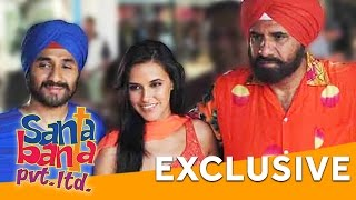 Santa Banta Pvt Ltd. Movie | Boman Irani,Vir Das & Neha Dhupia | Full Interview