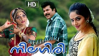 Neelagiri mammmootty full Movie 2016 New Releases | mammootty romantic Malayalam Movies 2016