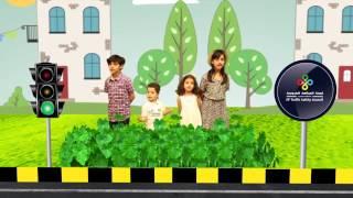 فيديو كليب السلامة المرورية - بدر المقبل #كناري