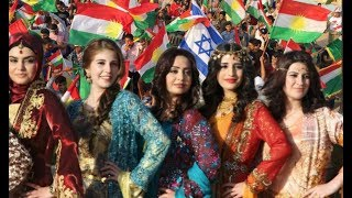 Israel Stands With the Kurdish People