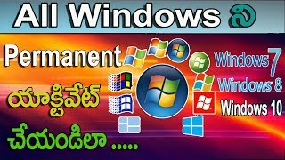 AMAZING Tips to Activate All Windows Permanently   Latest Tips and Tricks   Net India