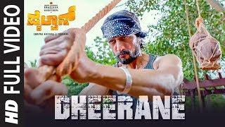 Dheerane Full Video | Pailwaan Kannada | Kichcha Sudeepa | Suniel Shetty | Krishna | Arjun Janya