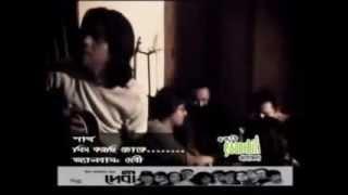 Bondhu Toke Miss Korchi Vission (ও বন্ধু তোকে মিস্ করছি ভীষণ)