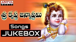 Sri Krishna Ashtami Special Songs    Jukebox    Vedavathi Prabhakar   