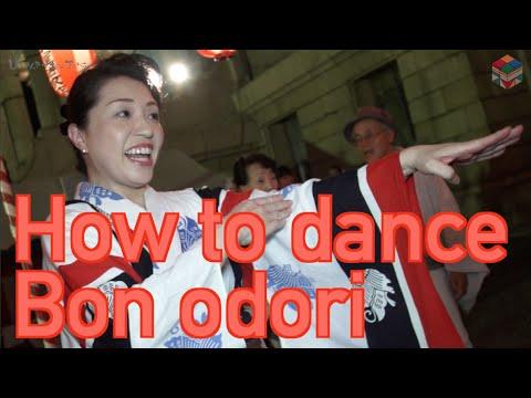 Xxx Mp4 Japanese Spiritual Dance Bon Odori 5 Tsukiji Hongwanji Bon Odori 築地本願寺盆踊り Unexpected Tokyo 49 3gp Sex