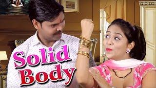 Latest Kawad Song 2016 #Solid Body #New Haryanvi Bhole Baba Bhajan #RC Upadhyay #NDJ Music
