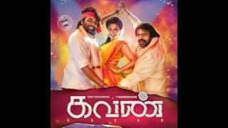 Kavan - 2 Minute Review + ( publics review ) | Vijay Sethupathi, T Rajendar, Madonna Sebastian