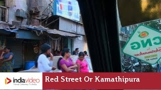 Red Street or Kamathipura - Mumbai