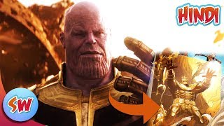 Top 5 Weaknesses of Thanos that We didn