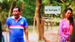 চরম বিনোদন। না দেখলে পুরাই মিস !! মোশাররফ করিম লুল গান