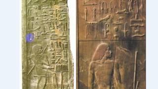 نظرة على لوحات حسى رع بالمتحف المصرى