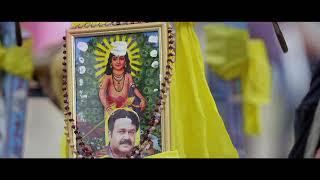 Suvarna purushan Malayalam upcoming movie