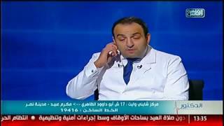 القاهرة والناس | التقنيات الحديثة فى زراعة الأسنان مع دكتور شادى على حسين فى الدكتور