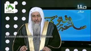 فتاوى قناة صفا (76) للشيخ مصطفى العدوي 20-3-2017