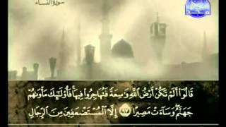 الجزء الخامس (05) من القرآن الكريم بصوت الشيخ علي الحذيفي