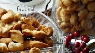 Moroccan sweets / Krichlat (karchel ) d
