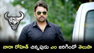 Asura Movie Scenes - Nara Rohith Talks With Priya Father About His Love
