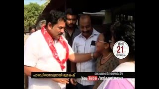 Kollam LDF candidate  Mukesh's  Election songs f | Assembly Election 2016