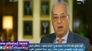 صدي البلد | مشوار نجاح من المهندس عثمان أحمد عثمان بالمقاولون العرب