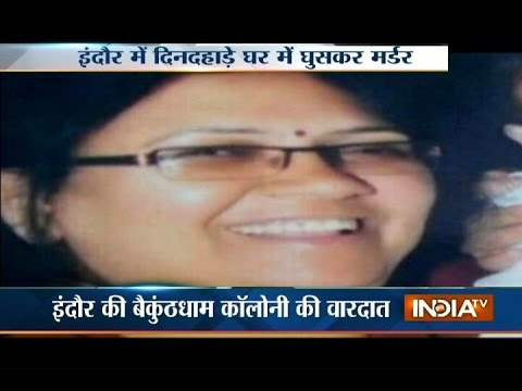Jeweler's Wife Shot Dead Inside Her House in Indore