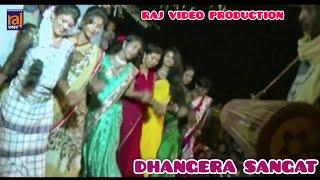 DHANGERA SANGAT SANTALI HD VIDEO SONG OFFICIAL
