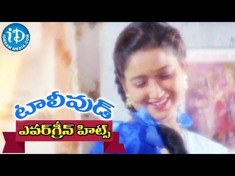 Evergreen Tollywood Hit Songs 196 || Chitapata Chinukula Video Song || Srikanth, Laila