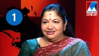 K S Chithra in Nere chowe - Part 1 | Manorama News
