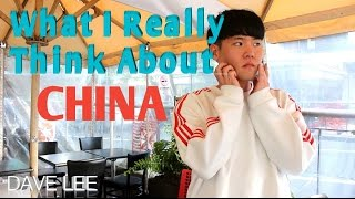 What SOUTH KOREAN'S Say About CHINA | 韩国私下对中国的看法