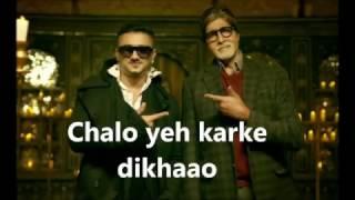 Party with bhoothnath lyrics