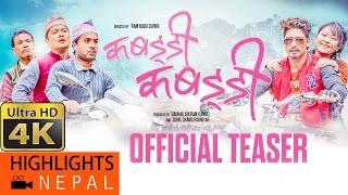 KABBADI KABBADI Nepali Movie Official Trailer 2072 | Dayahang Rai, Saugat Malla
