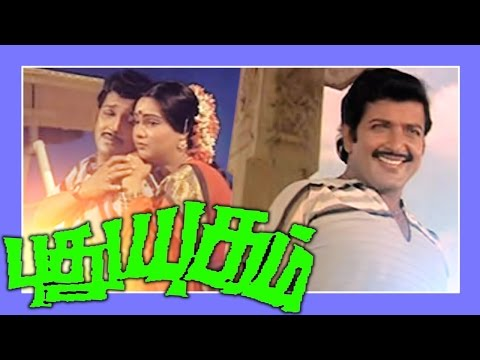 Xxx Mp4 Puthu Yugam Tamil Hit Full Movie Vijayakanth Sivakumar 3gp Sex
