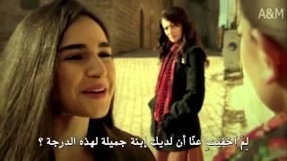 مسلسل كتبت اسمك في قلبي - الحلقة 8 - مترجمة - HD - اعلان