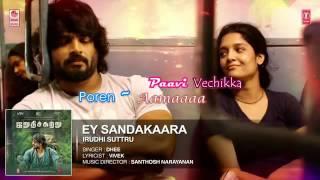 Ey Sandakara Lyric Video   Irudhi Sutru   YouTube 360p