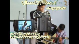 Jibone Ki Pabona | A_Tribute2Manna_Dey | Deepanjan Sen