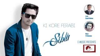 Ki kore ferabi by SIBLU, bangla new song 2016. Audio