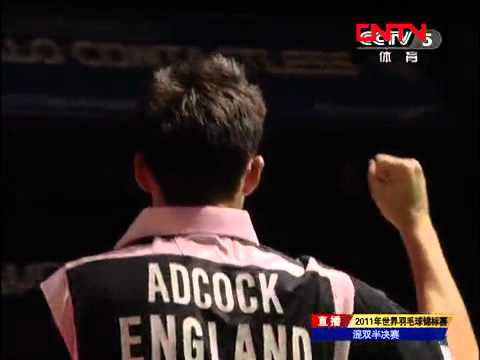 [2011 World Championships BXD-SF] Chris Adcock/Imogen Bankier vs Tantowi Ahmad/Liliyana Natsir [6]