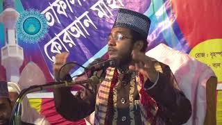 New Islamic Bangla Waz Mahfil 2017 By Maulana Al Amin By Mahfil Media