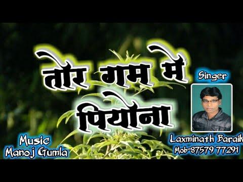 Xxx Mp4 ॥ Zinda Laas जिन्दा लाश Video Nagpuri Singer Laxmi Nath Badaik म्यूजिक मनोज गुमला Jinda Lass 3gp Sex