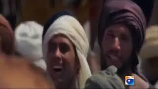 The massage in Urdu full movie