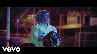 Kali Uchis - Nuestro Planeta ft. Reykon