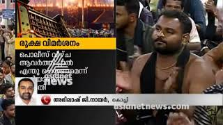 High Court slams Kerala Govt on Sabarimala Row