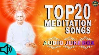गीतों के रंग बाबा के संग | Top 20 Meditation Songs | Brahmakumaris | Audio Jukebox _001
