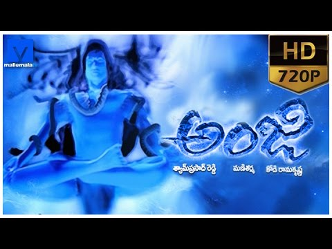 Anji (2004) - Telugu Full Length HD Movie    Chiranjeevi   Namrata Shirodkar Mp3