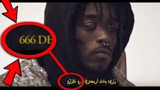 7 SHOCKING Meanings of Lil Uzi's XO Tour Llif3 Music Video!