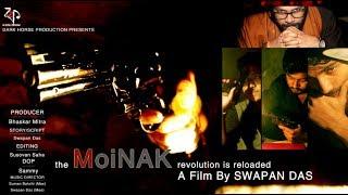 the MoiNAK revolution is reloaded | Official Trailer | Bangla Short Film |  2018 |