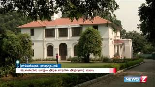 APJ Abdul Kalam's family writes to Arvind Kejriwal on building up knowledge center | News7 Tamil